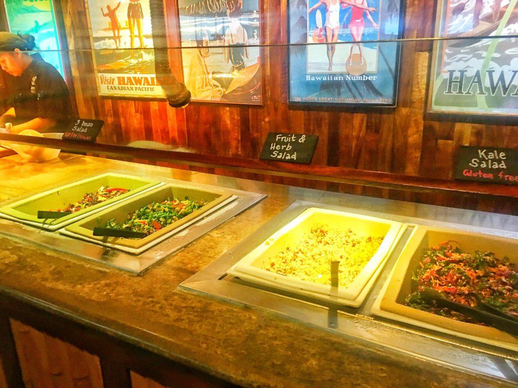 Duke's Salad Bar